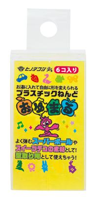 おゆまる単色・黄(OO-250Y)