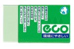 EMC-100G