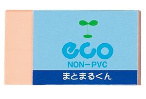 EMC-100O