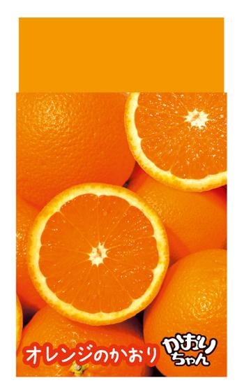 かおりフルーツ_オレンジ