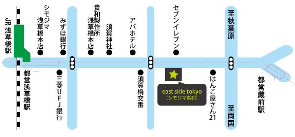 east side tokyo wed
