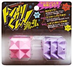トンガリくん_ピンク紫