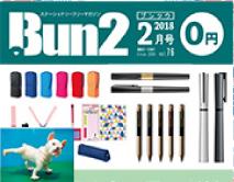 Bun2-2-1