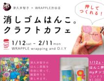 ちらし(おもて) - コピー (2)